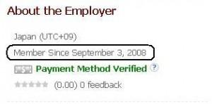 Откога е регистриран работодателят във фрийланс сайта?