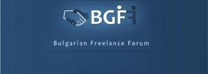 Българският фрийланс форум
