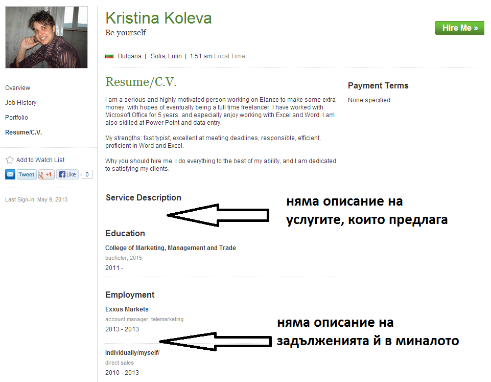 Kristina Koleva-Elance Profile complete view