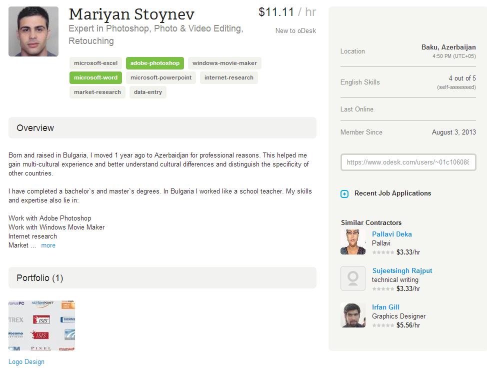 оДеск профила на Мариян Стойнев